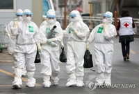 (LEAD) S. Korea reports 105 new virus cases to total 9,583 as fully recovered cases top 5,000