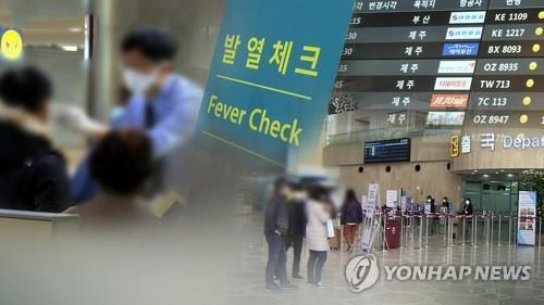 (2nd LD) New infections again slide, but Seoul still on alert over clusters, imported cases - 2