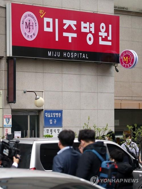 This photo shows Miju Hospital, a psychiatric hospital in the virus-hit Daegu, 302 kilometers southeast of Seoul, on March 27, 2020. A total of 186 patients and caregivers there have been confirmed with COVID-19. (Yonhap)