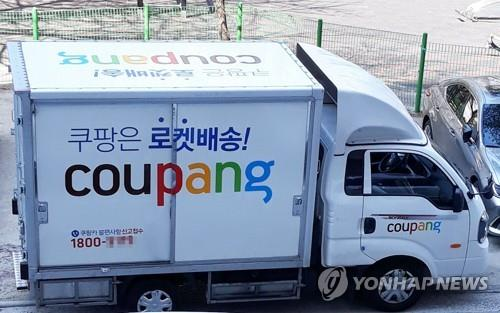 Coupang's operating loss narrows sharply in 2019