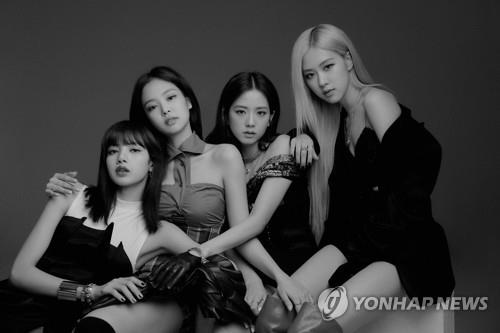 An image of BLACKPINK, provided by YG Entertainment (PHOTO NOT FOR SALE) (Yonhap)