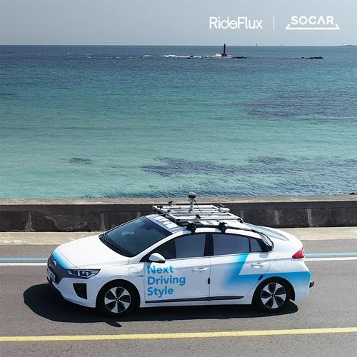 SoCar teams up with startup to launch Jeju self-driving car shuttle service