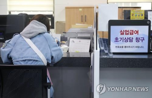 A citizen receives consulting about unemployment claims at a branch of Seoul's employment agency in Mapo, western Seoul, on April 28, 2020. (Yonhap)