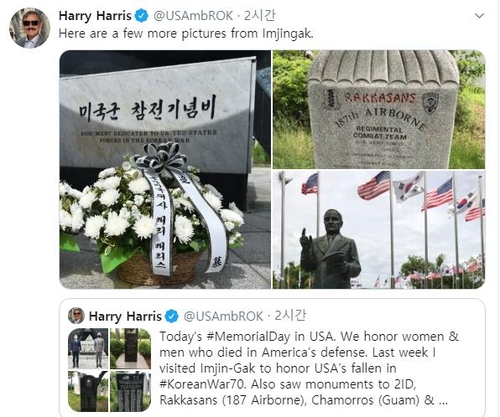 U.S. amb visits site near inter-Korean border to honor fallen American soldiers in Korean War