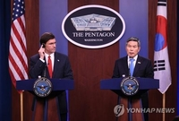 (LEAD) S. Korea, U.S. pushing for defense ministers' videoconference next month
