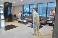 (3rd LD) S. Korea's new virus cases drop to 27, continuing downward trend