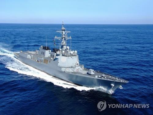 This photo, provided by Hyundai Heavy Industries Co., shows the King Sejong the Great Aegis destroyer, which the shipbuilder delivered to the Navy in 2008. On Oct. 10, 2019, Hyundai won a US$565 million contract for an upgraded Aegis destroyer. (PHOTO NOT FOR SALE) (Yonhap)
