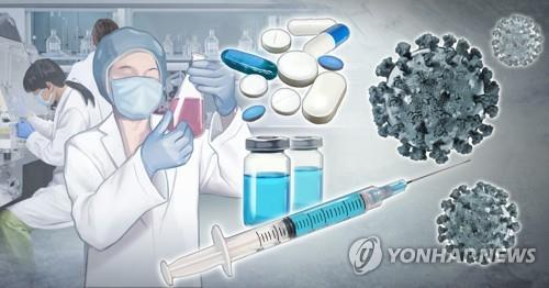 S. Korea to spend 100 bln won in developing COVID-19 treatments, vaccines - 1