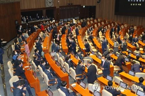 United Future Party lawmakers walk out of the chamber while the first plenary meeting of the 21st National Assembly is in session on June 5, 2020. (Yonhap)