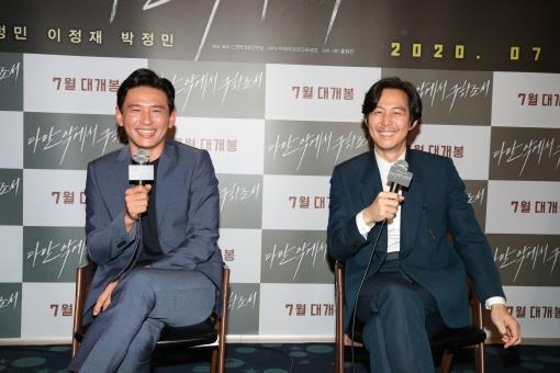 "Actors Hwang Jung-min (L) and Lee Jung-jae participate in an online press conference for the action film ""Deliver Us From Evil"" on June 5, 2020, in this photo provided by CJ Entertainment. (PHOTO NOT FOR SALE) (Yonhap)"