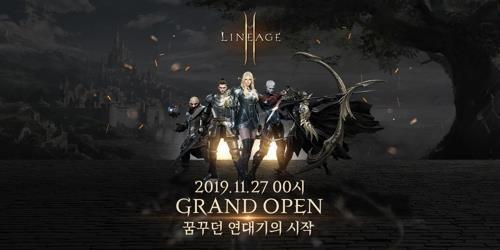 This undated photo, provided by South Korean online game maker NCSOFT Corp., shows Lineage 2M. (PHOTO NOT FOR SALE) (Yonhap)