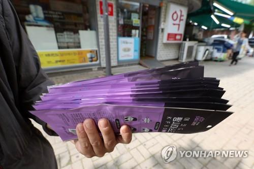 S. Korea on course to end mask rationing this month