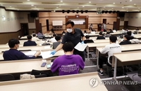 S. Korean universities seek to ensure both academic integrity and anti-virus measures