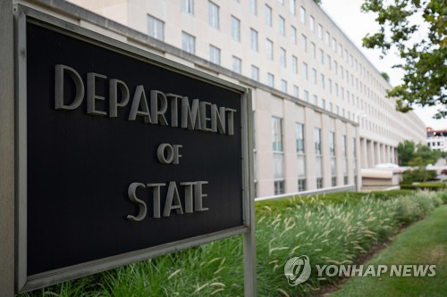 U.S. urges N. Korea to return to engagement