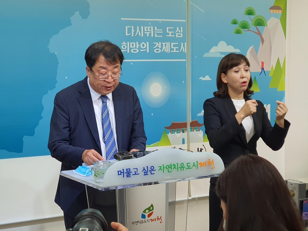 Jecheon Mayor Lee Sang-cheon, the chief organizer of the Jecheon International Music & Film Festival (JIMFF), speaks during a news conference in the city, about 170 kilometers southeast of Seoul, on June 29, 2020, to announce plans for the 16th edition of the festival. (Yonhap)