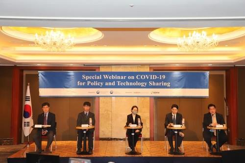 This file photo, provided by the Korea Health Industry Development Institute, shows a webinar on South Korea's COVID-19 response under way in Seoul in early May 2020. (PHOTO NOT FOR SALE) (Yonhap)