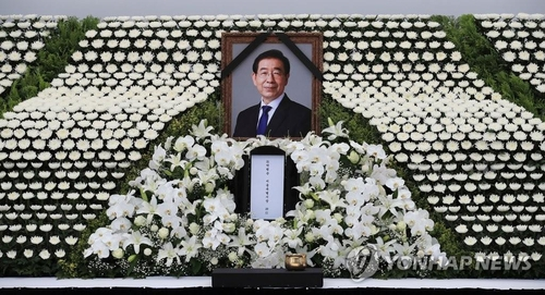 (2nd LD) Political controversy erupts over mourning Seoul mayor's passing