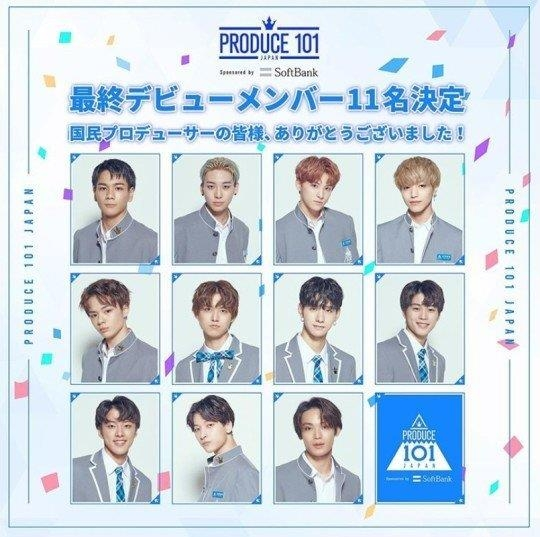 "A promotional image of the final survivors of ""Produce 101 Japan,"" a spin-off of South Korea's ""Produce"" idol audition series on music cable network Mnet, owned by CJ ENM of South Korea. The idol singers later debuted as boy band JO1 in March 2020. (PHOTO NOT FOR SALE) (Yonhap)"