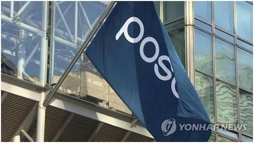 (2nd LD) POSCO Q2 net dips 84.6 pct on weak demand amid virus woes