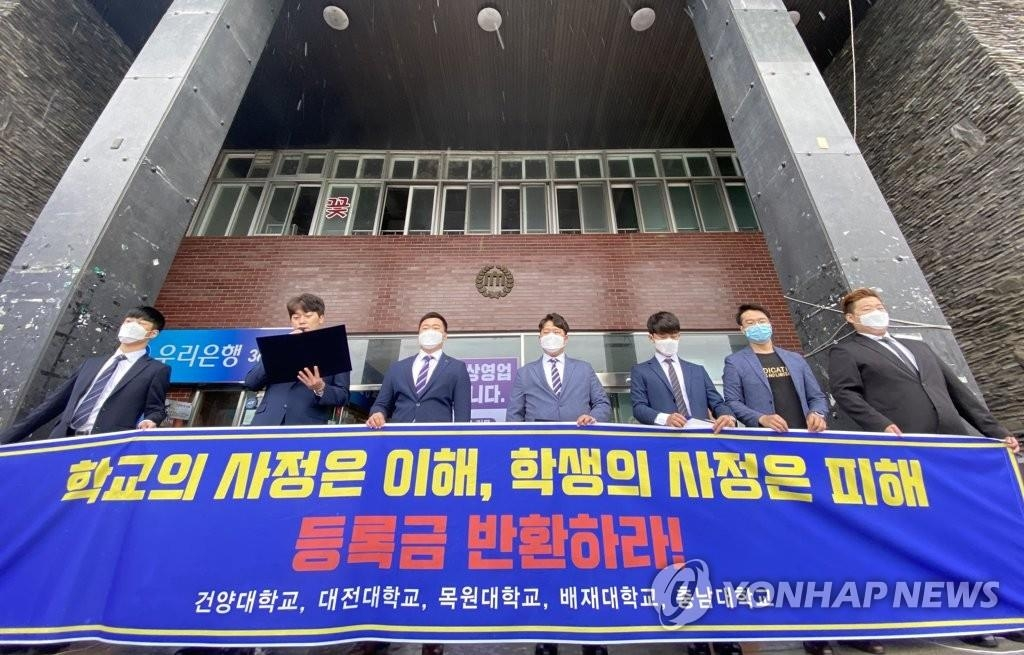 Students from five universities in and near Daejeon demand a tuition refund, at Chungnam National University in the city on July 13, 2020. (Yonhap)