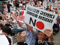 Fresh tensions brewing in Seoul-Tokyo ties over court procedure to sell off Japanese assets