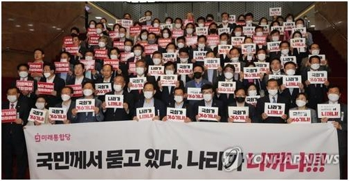 The main opposition United Future Party rallies against the ruling Democratic Party's unilateral passage of bills at the National Assembly in Seoul on Aug. 4, 2020. (Yonhap)