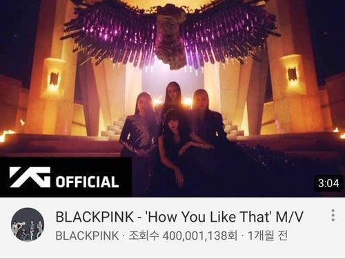 BLACKPINK's 'How You Like That' tops 400 mln YouTube views