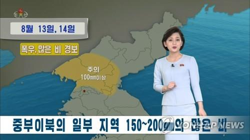 The official Korean Central Television Broadcasting Station reports on Aug. 10, 2020, that heavy rains pounded the provinces of Hwanghae and Gangwon. (Yonhap) (For Use Only in the Republic of Korea. No Redistribution)
