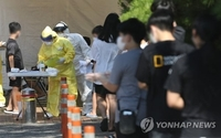 (LEAD) S. Korea reports 166 new virus cases as transmissions spread in greater Seoul area