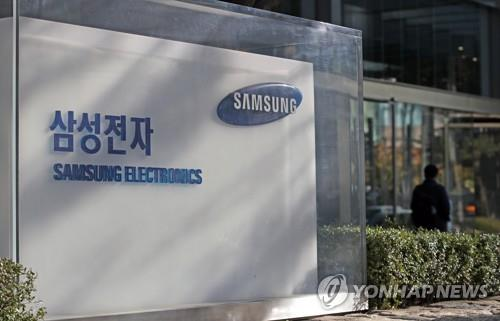 Samsung to manufacture IBM's new processor chip - 1