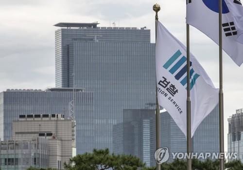 The undated file photo shows the headquarters of Samsung Electronics in southern Seoul, behind the flag of South Korea's prosecution. (Yonhap)