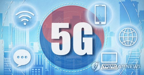 Telcos, gov't set up task force to expand 5G into rural areas