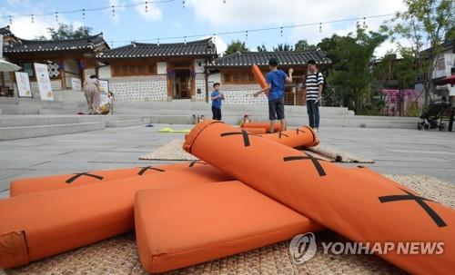 "This file photo, taken Sept. 15, 2019, shows a giant version of the traditional game ""yut nori"" being played in central Seoul during the Chuseok holiday. (Yonhap)"