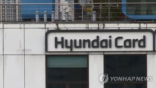 Hyundai Card floats 450 bln won in green bonds