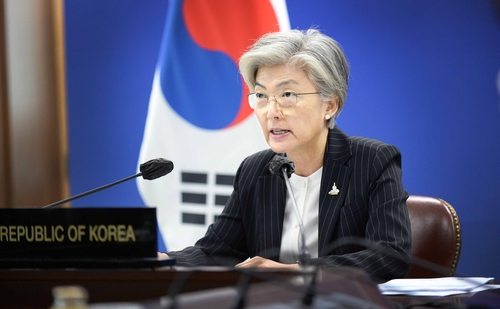 Foreign Minister Kang Kyung-wha speaks during the video-linked session of the ASEAN Regional Forum 2020 at the foreign ministry in Seoul on Sept. 12, 2020, in this photo provided by her office. (PHOTO NOT FOR SALE) (Yonhap)