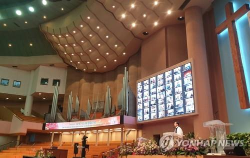 Yoido Full Gospel Church holds an online service on Sept. 13, 2020 in this photo provided by the church. (PHOTO NOT FOR SALE) (Yonhap)