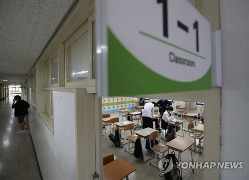 Schools in the greater Seoul area reopen on Sept. 21, 2020. (Yonhap)