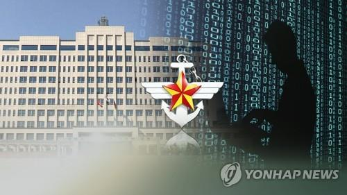 Hacking attempts on S. Korean military info system on constant surge over past 5 years: data