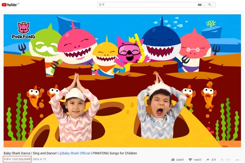 'Baby Shark' becomes most-watched video on YouTube