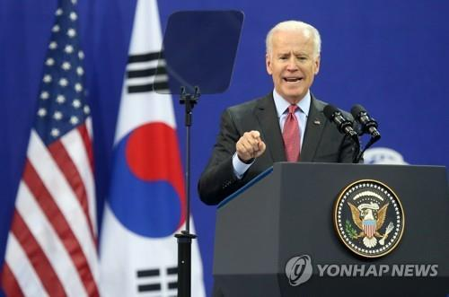 Korean won hits 21-month high after Biden win