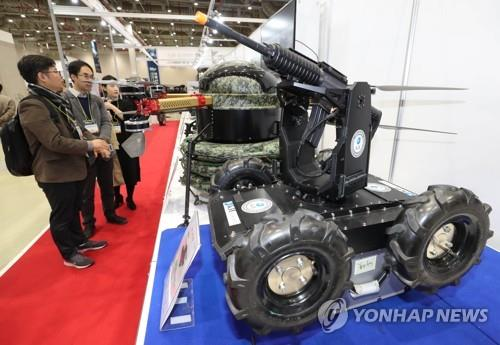 S. Korea to develop big data collection and analysis system for military logistics by 2025
