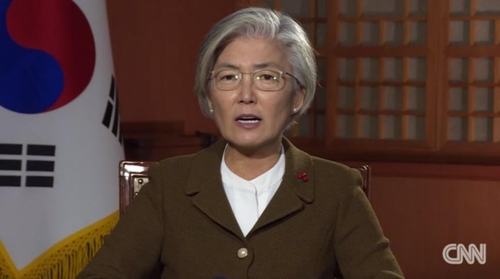 The captured image from the website of U.S. cable news network CNN shows South Korean Foreign Minister Kang Kyung-wha speaking in an interview from her Seoul office that was broadcast on Dec. 16, 2020. (Yonhap)