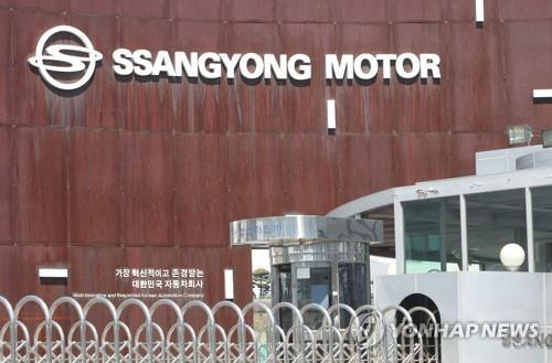 This file photo taken April 5, 2020, shows SsangYong Motor's plant in Pyeongtaek, 70 km south of Seoul. (Yonhap)