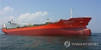 Iran's oil tanker seizure appears aimed at pressuring S. Korea to unlock frozen assets: experts