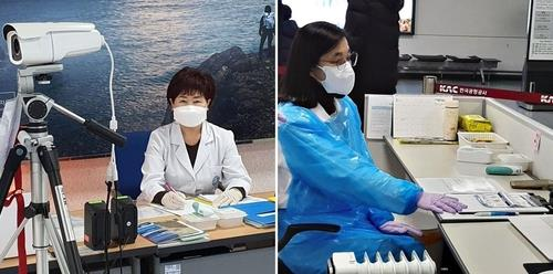 Han Gyeong-im (L) and Lee Myeong-sook are on volunteer duty at fever-screening stations at Jeju Island's seaport and airport, respectively, in these photos provided by each of them. (PHOTO NOT FOR SALE) (Yonhap)