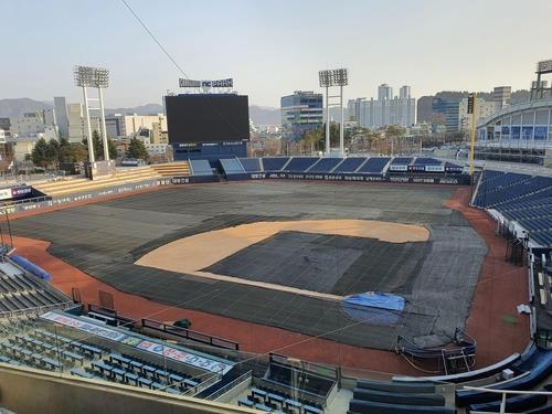 This photo, provided by the NC Dinos on Jan. 14, 2021, shows the club's home stadium, Changwon NC Park, in Changwon, 400 kilometers southeast of Seoul. (PHOTO NOT FOR SALE) (Yonhap)
