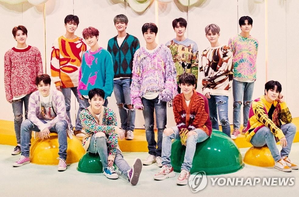 This photo, provided by YG Entertainment, shows rookie boy band TREASURE. (PHOTO NOT FOR SALE)(Yonhap)