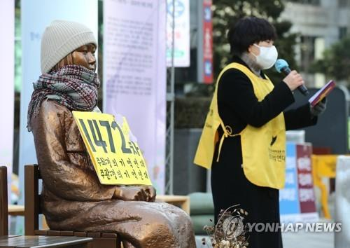 An activist speaks during a weekly protest over Japan's forced sexual slavery during World War II, in Seoul on Dec. 30, 2020. (Yonhap)