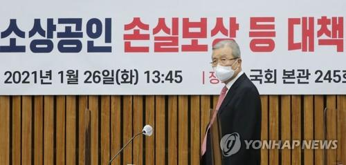 People Power Party chief Kim Chong-in attends a party meeting with small business owners at the National Assembly in Seoul on Jan. 26, 2021. (Yonhap)