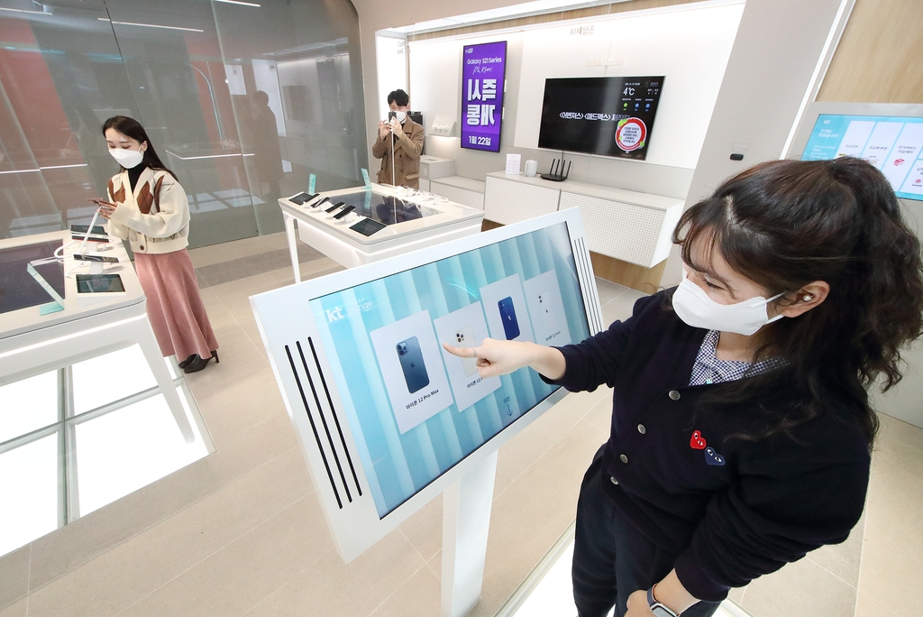 This photo, provided by KT Corp. on Jan. 28, 2021, shows the company's unmanned store in Daegu, 237 kilometers southeast of Seoul. (PHOTO NOT FOR SALE) (Yonhap)